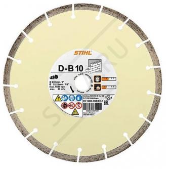 Алмазный диск B 100 230 мм