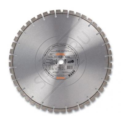 Алмазный диск асфальт, армир. бетон 350 мм ВА 80