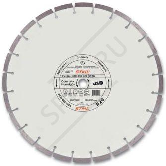 Алмазный диск Бетон, АрмБетон 400 мм D-В20