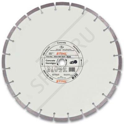 Алмазный диск бетон 350 мм D-В20