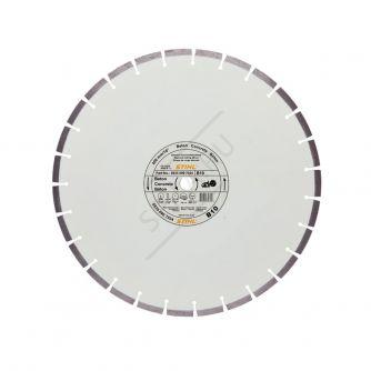 Алмазный диск Кирп.Бет.АрмБет 400 мм. В60