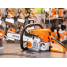 Бензопила STIHL MS 250 C-BE 16